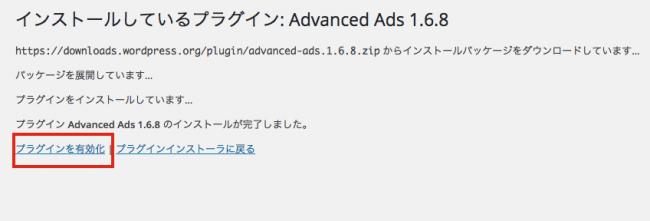 Advanced-Ads03